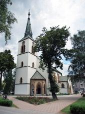 Rímskokatolícky kostol v Dolnom Kubíne