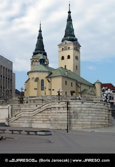 Kostol Najsvätejšej Trojice, Žilina