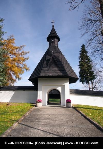 Brána do kostola v Tvrdošíne, Slovensko